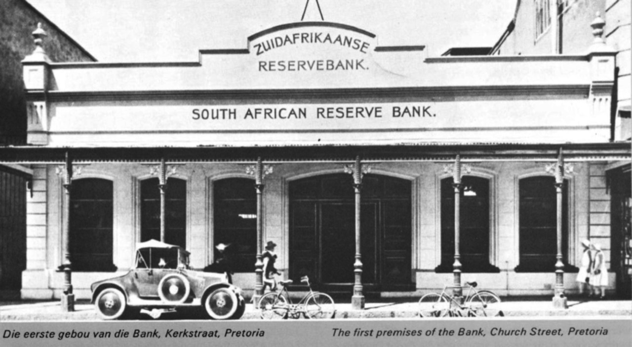 The first premises of the Bank, Church Street, Pretoria